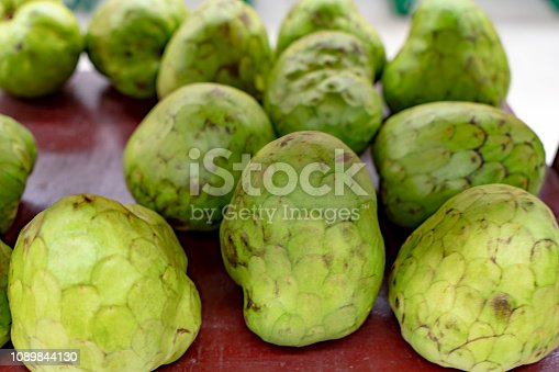 istock Peruvian chirimoya typical fruit 1089844130