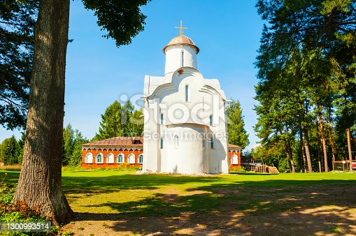 istock Peryn Chapel also known as Church of the Nativity of the Theotokos on Peryn Skete in Veliky Novgorod, Russia 1300993514