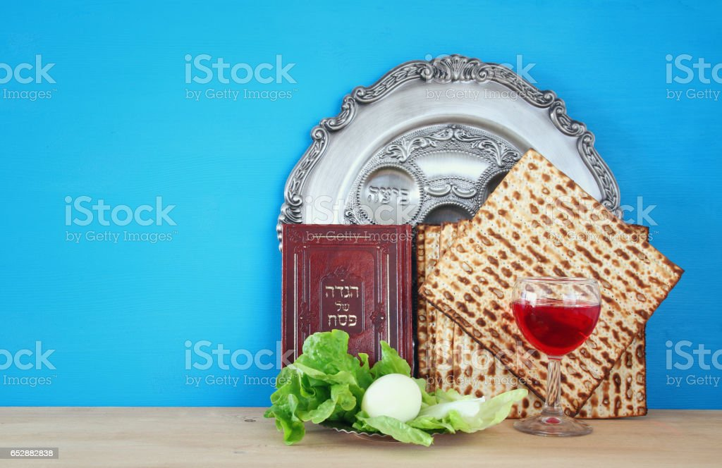 Pesah celebration concept (jewish Passover holiday). stock photo