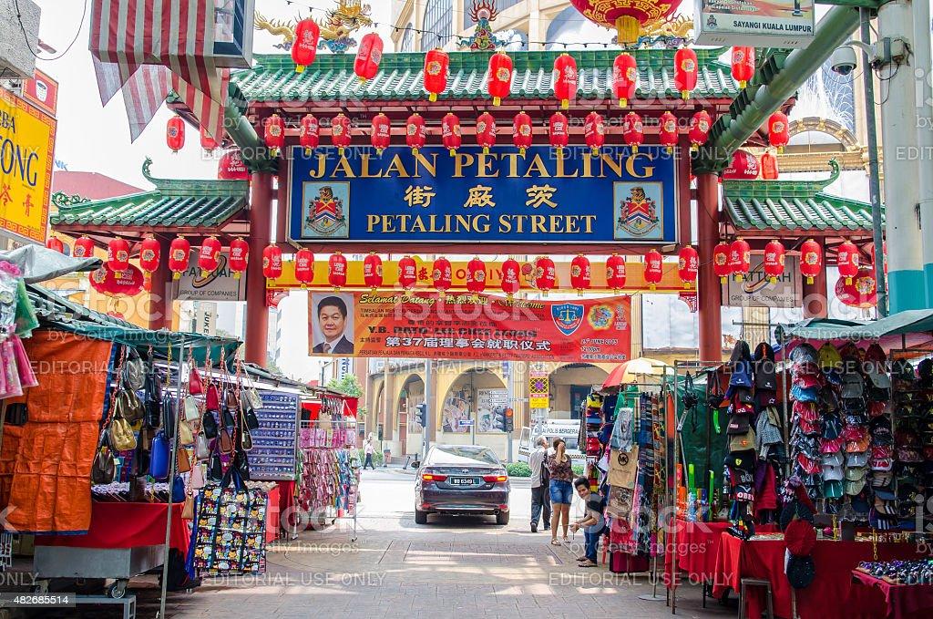 Petaling Street is located in Kuala Lumpur,Malaysia stock photo