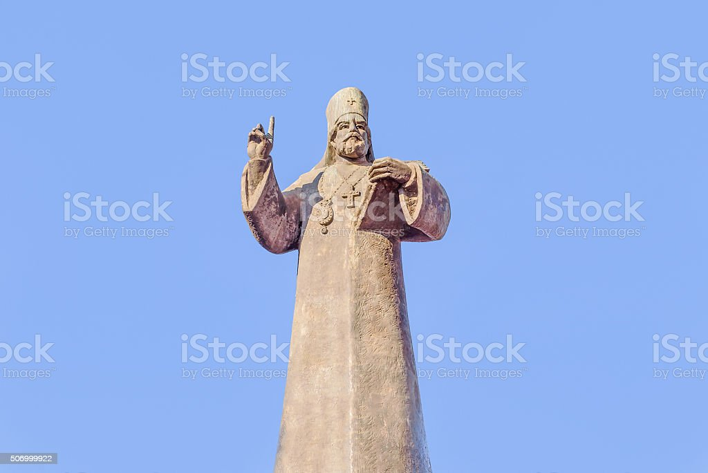 Petar I Petrovic Njegos Statue in Podgorica, Montenegro stock photo