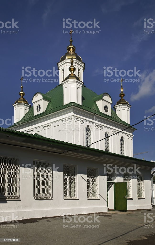 Peter and Paul Cathedral in Perm. Russia stock photo