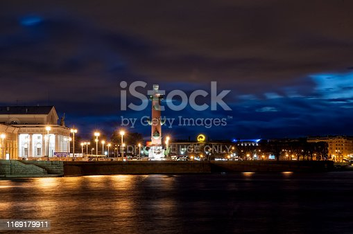 Saint-Petersburg, Russia - May 16, 2006: Night view of Peter and Paul Fortress and Neva river