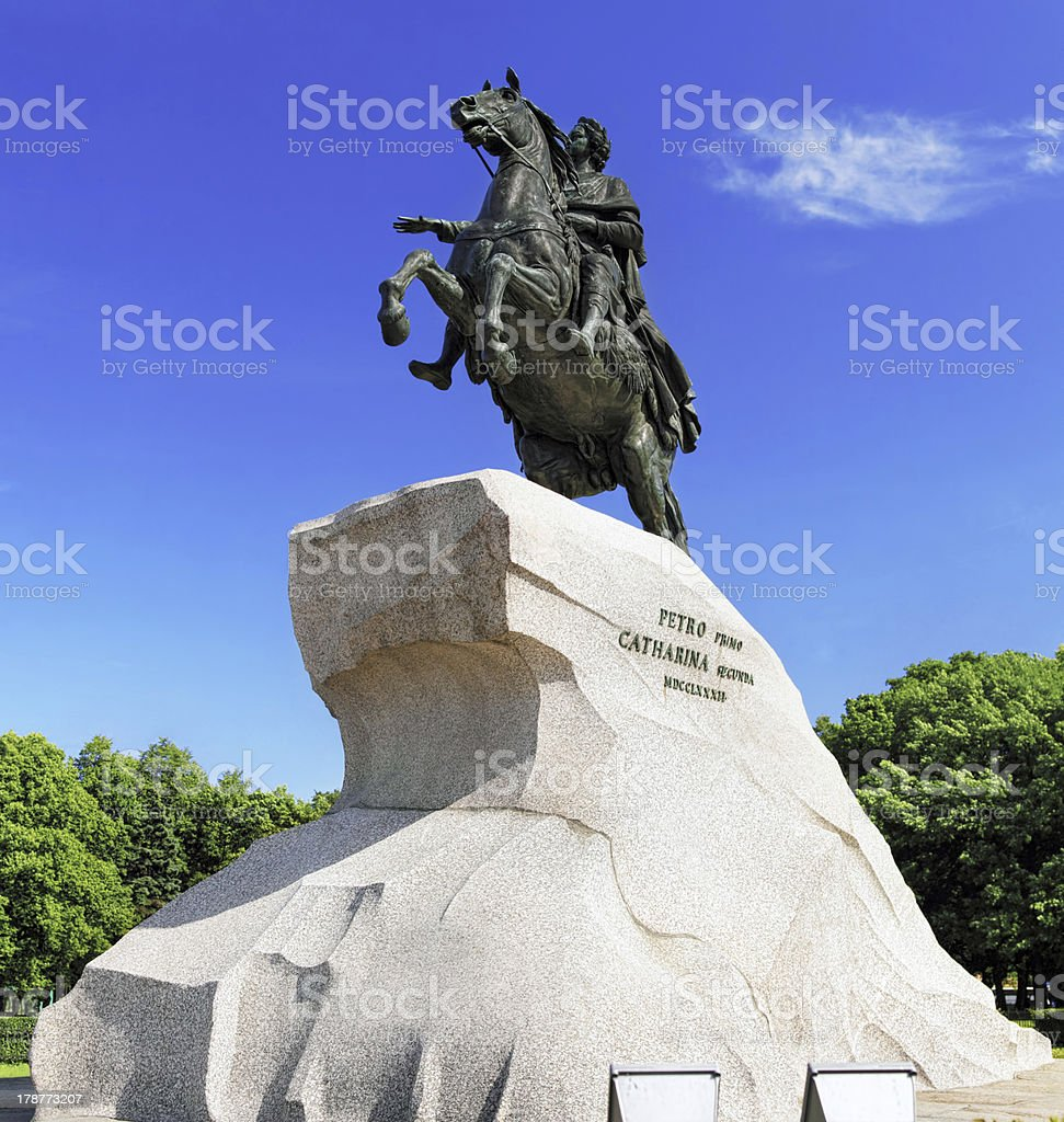 Peter I monument against blue sky royalty-free stock photo