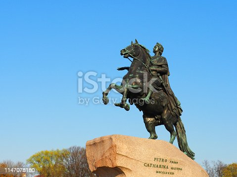 Peter the Great monument or Bronze Horseman on the Senate Square. Saint Petersburg, Russia
