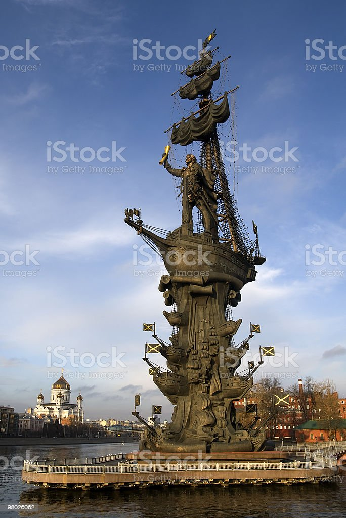 Peter the Great sculpture in Moscow royalty-free stock photo