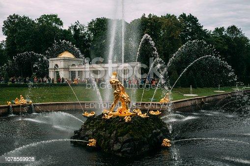 Petergof, Peterhof Grand Palace, Russia, St. Petersburg - Russia, Fountain