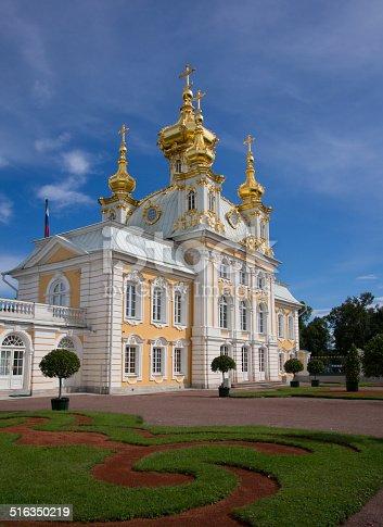 The Peterhof Palace (Russian: Петерго́ф; IPA: