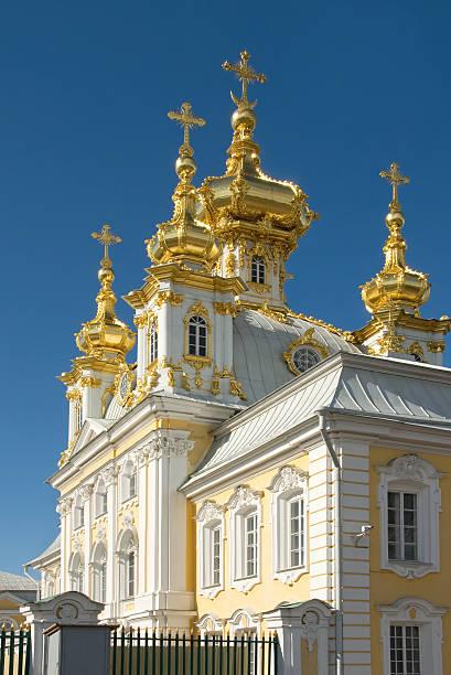 peterhof, st. petersburg / Петергоф, Санкт-Петербург - peterhof stockfoto's en -beelden