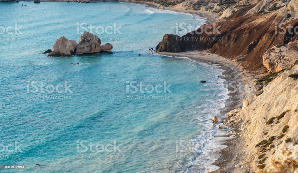 It Was Beautiful Afternoon For >> Petra Tou Romiou Rock On A Beautiful Afternoon In Paphos Cyprus It