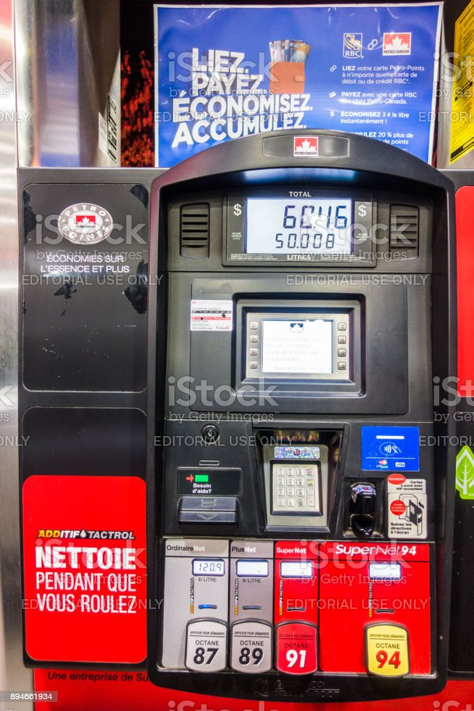 Petro Canada Gas Pump And Total Price For 60 Liters Stock Photo