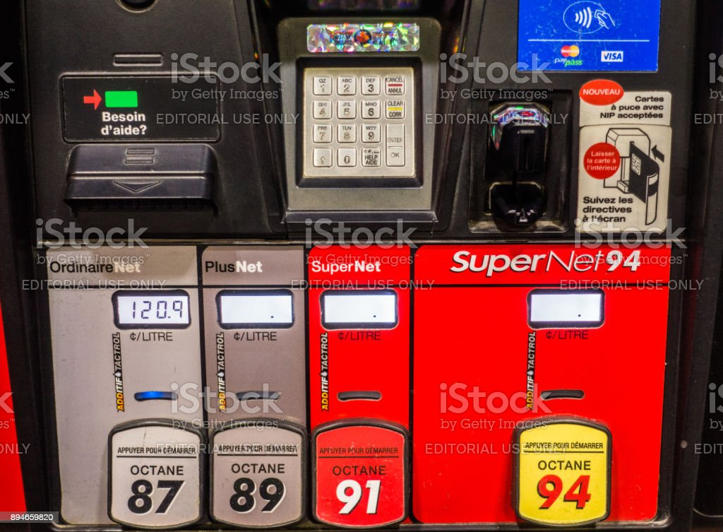 Petro Canada Gas Pump Prices Stock Photo More Pictures Of Business