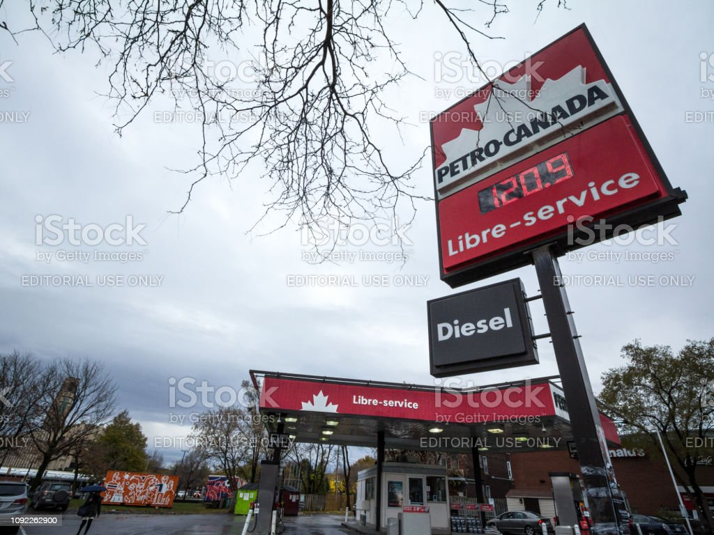 Petrocanada Logo In Front Of One Of Their Gas Stations In Canada Belonging  To Suncor Energy Petro Canada Is A Petrol Station Brand Spread In Canada