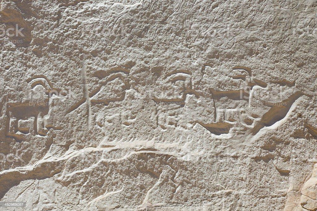 Petroglyphs - El Morro National Monument royalty-free stock photo