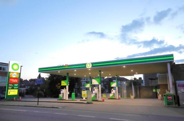 BP petrol gas station London UK stock photo
