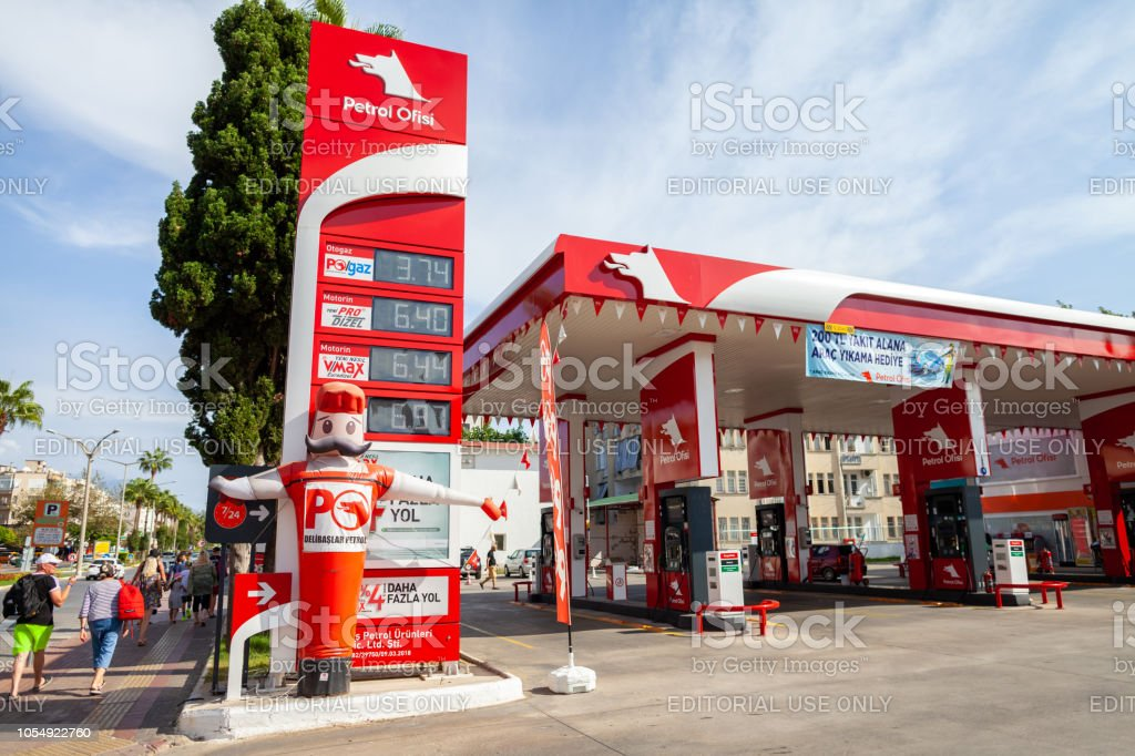 Petrol Ofisi Gasoline Station Petrol Ofisi Is A Turkish Fuel
