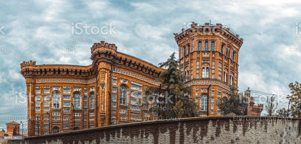 Phanar Greek Orthodox College known in Greek as Great School of Nation zbiór zdjęć royalty-free