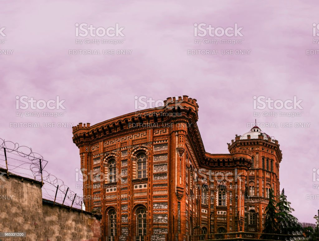 Phanar Greek Orthodox College known in Greek as Great School of Nation royalty-free stock photo