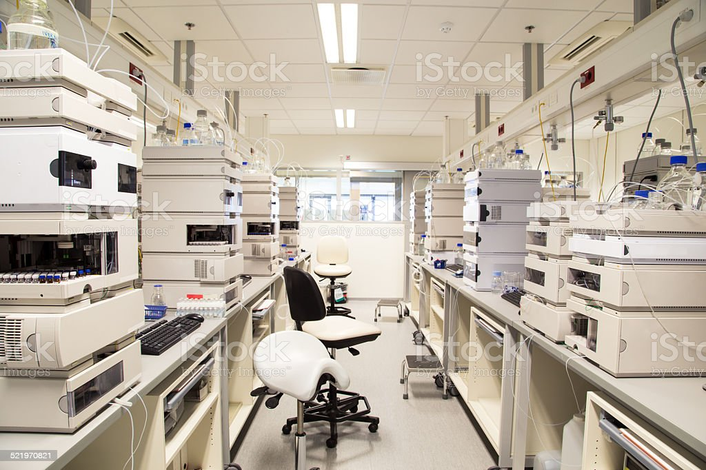 Pharmaceutical laboratory stock photo