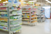 istock pharmacy drugstore shop interior blur background 902722910