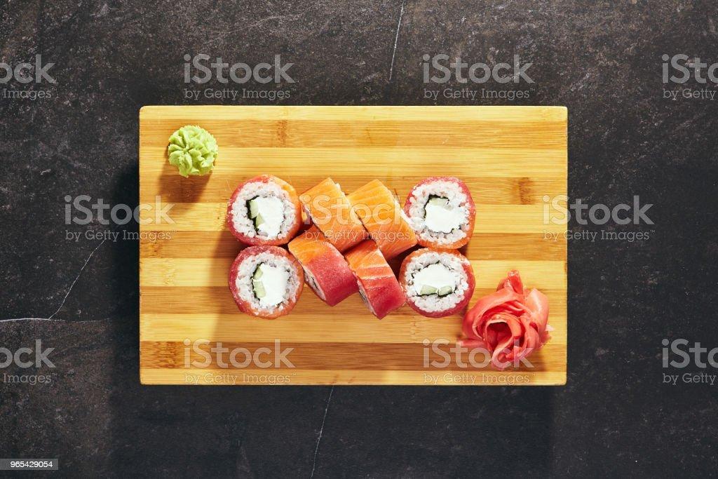 Philadelphia Sushi Roll zbiór zdjęć royalty-free