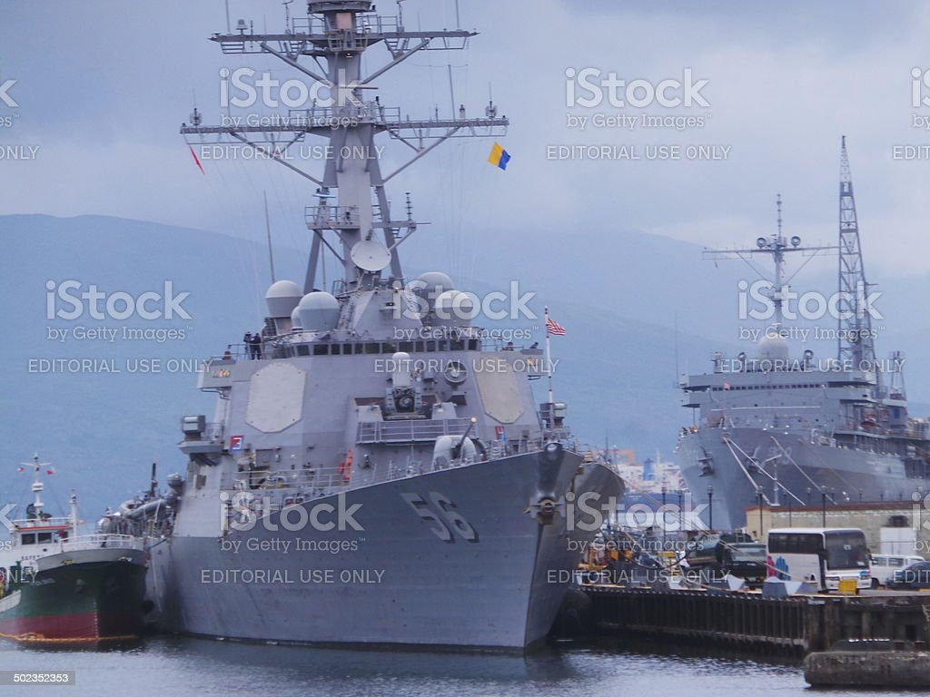 US – Philippines conducts CARAT 2014 stock photo