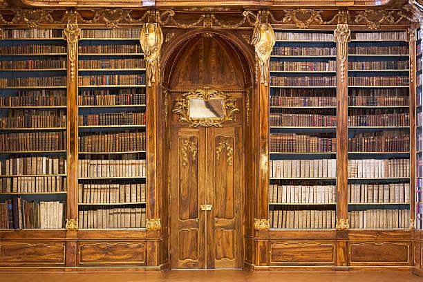 Philosophical Hall of the Strahov Monastery Library stock photo