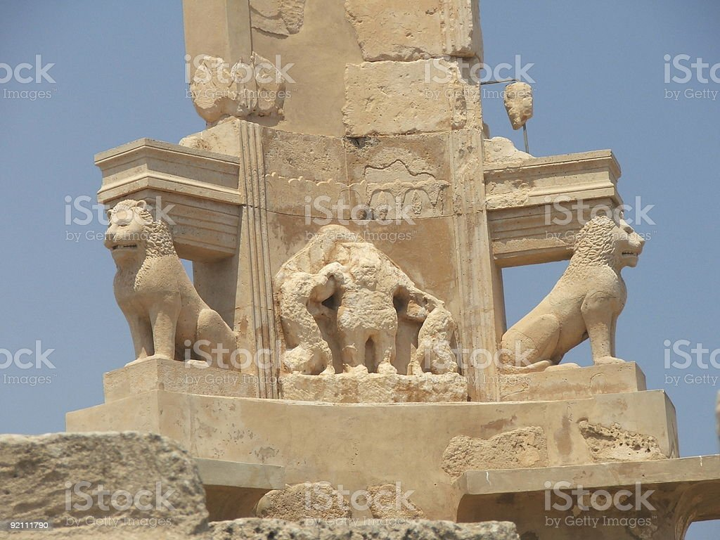 Phoenician Ruins stock photo