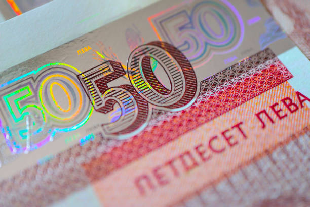 Photo depicts the Bulgarian currency banknote, 50 leva, BGN, close up. stock photo