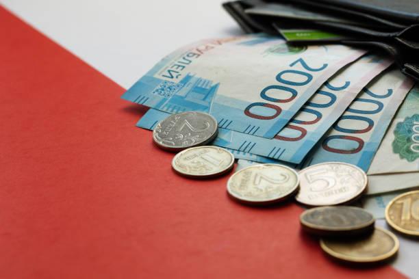러시아 루블 지폐 사진 - 러시아 루블 뉴스 사진 이미지