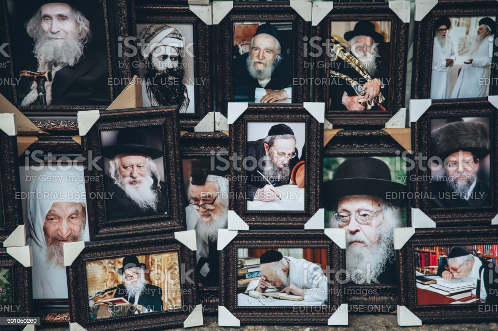 Photographs for sale in Jerusalem stock photo