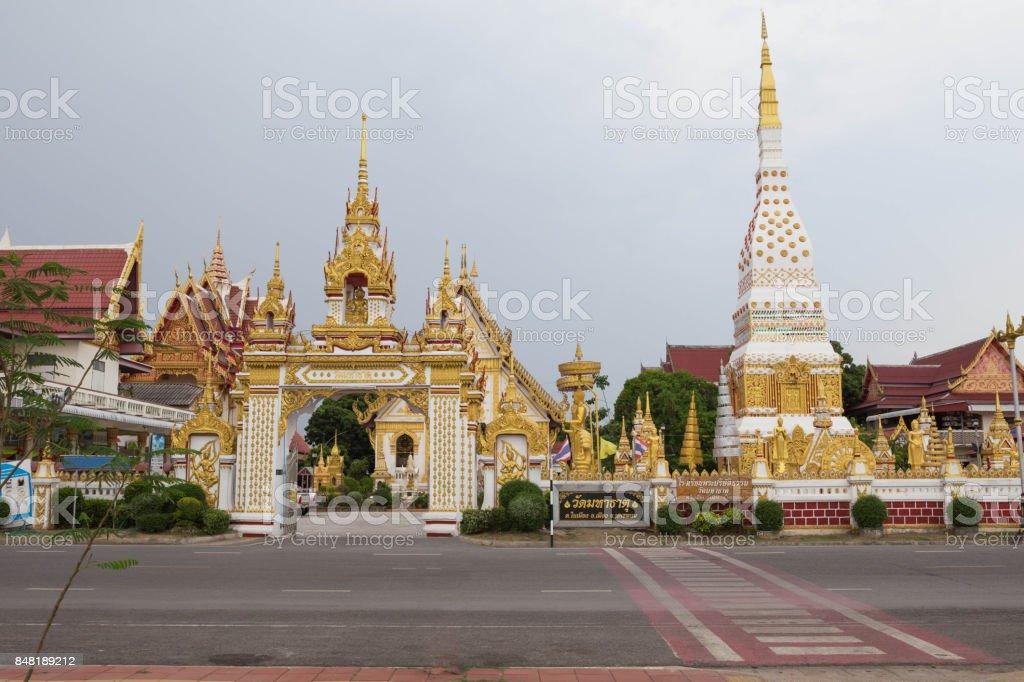 Phra That Nakhon stock photo