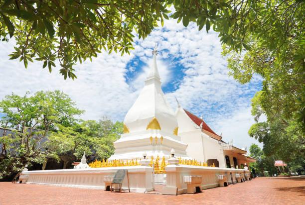 Phra That Si Song Rak (Dan Sai, Loei) , Memorial of ralationship of Thai Laos. stock photo