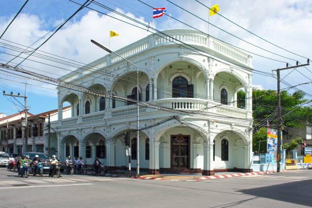 Phuket city old town stock photo