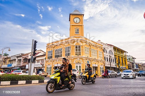 istock Phuket old town with old clock tower buildings in Sino Portuguese style restoration is a very famous tourist destination of Phuket. 1153025033