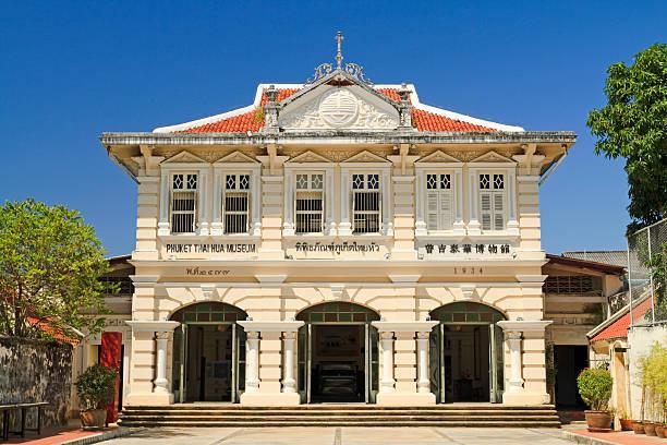 Phuket Thai Hua School Museum stock photo