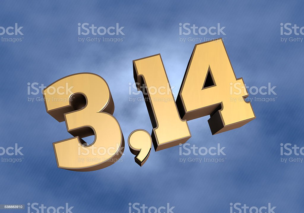 Pi number stock photo