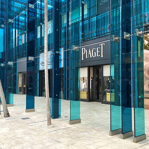 Piaget store stock photo