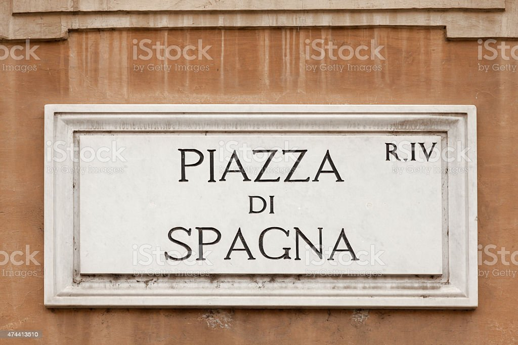 Piazza di Spagna  street sign in Rome, Italy stock photo