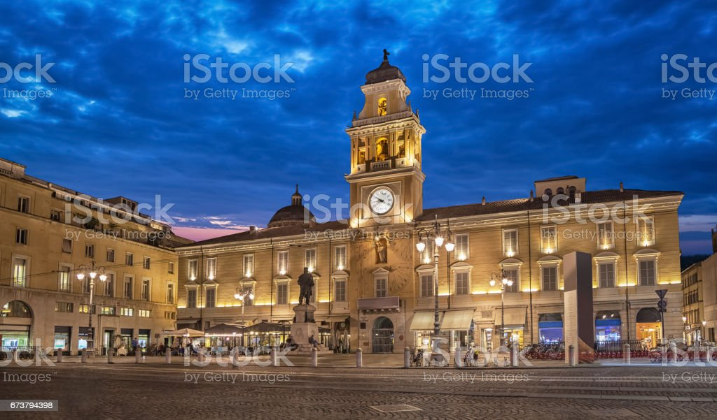 Piazza Giuseppe Garibaldi in Parma – Foto