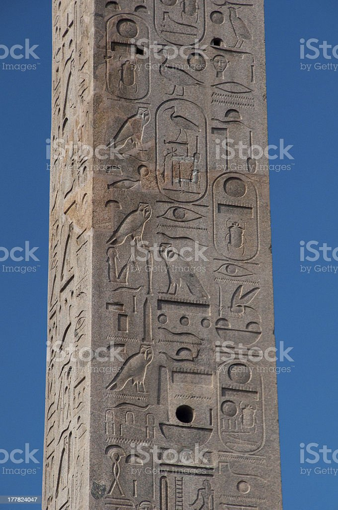 Piazza Navona obelisk royalty-free stock photo