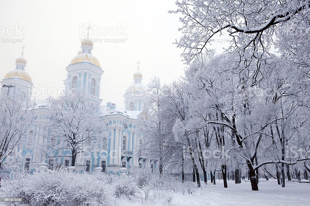 A picture of a snowy day in Nicolsky Sobor royalty-free stock photo