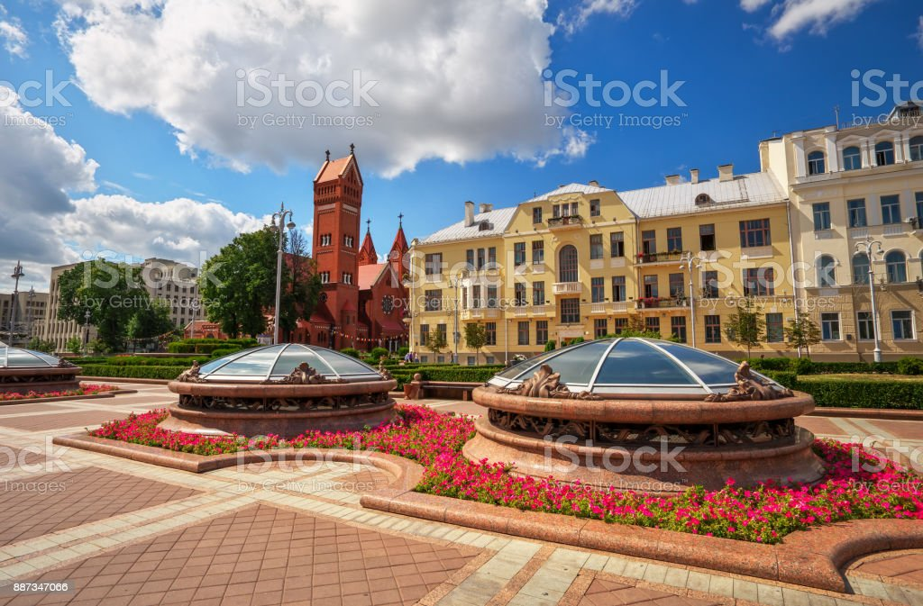 Picture of Beautiful Independence Square in Minsk stock photo