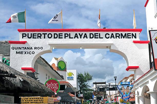 pier at playa del carmen, mexico - playa del carmen stock photos and pictures
