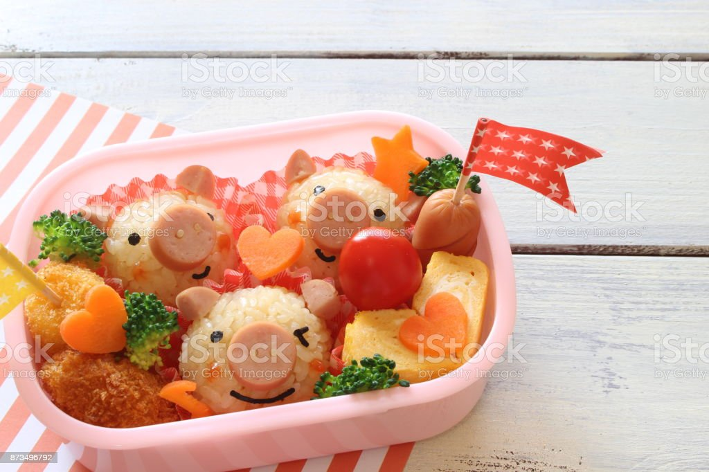 Piglet lunch stock photo