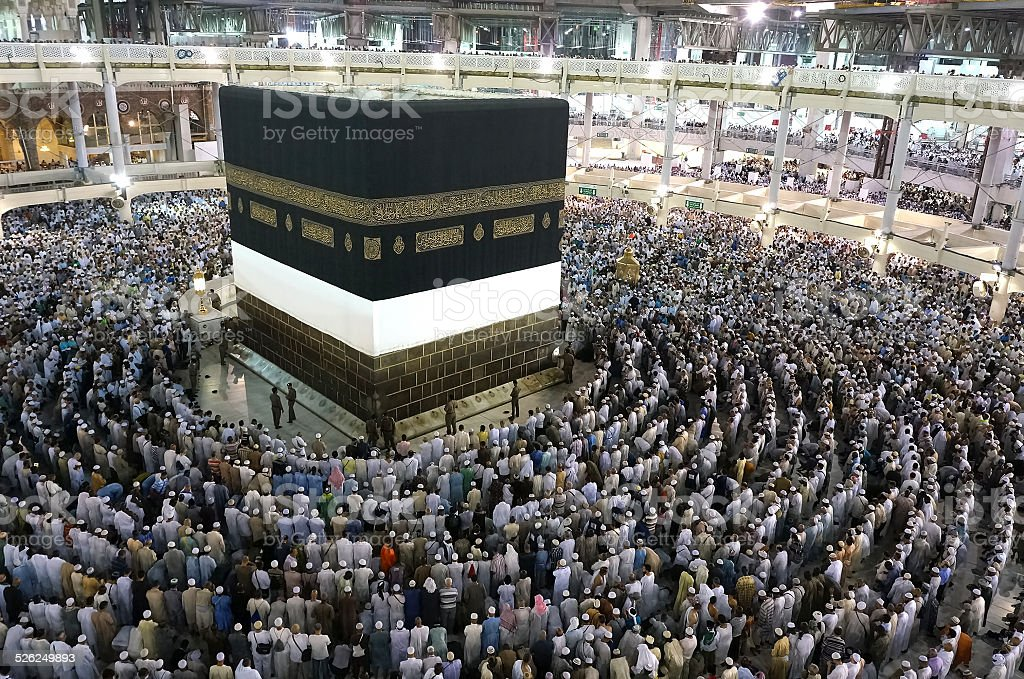 pilgrims were standing to start praying stock photo