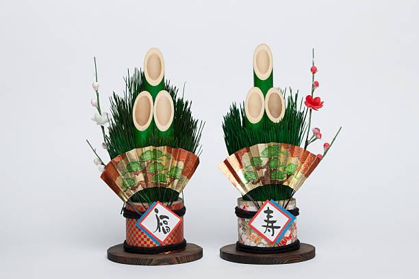 パインの装飾 - 門松 ストックフォトと画像