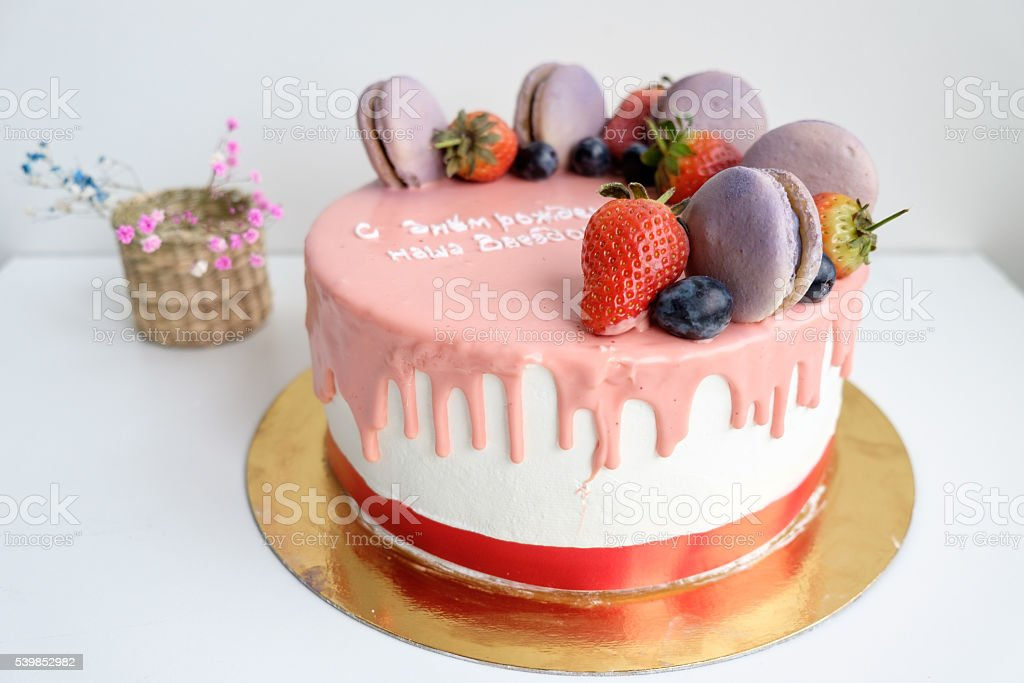 Pink Birthday Cake Decorated By Macaroons And Berry Fruits Royalty Free Stock Photo