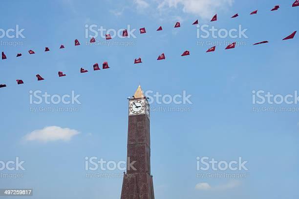 Place du 7 November 1987 clock tower Tunis; Tunisia