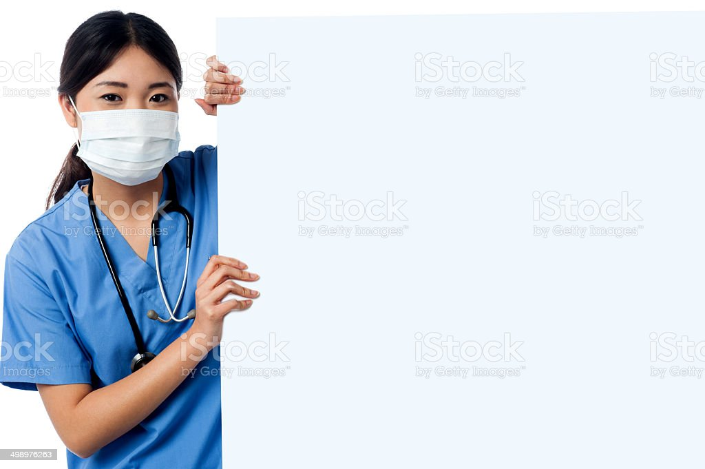 Place your hospital's ad here stock photo